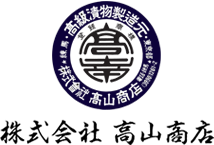 株式会社高山商店